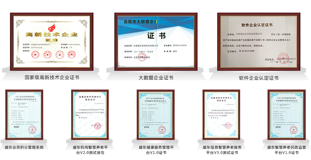 机构乐虎国际app下载平台