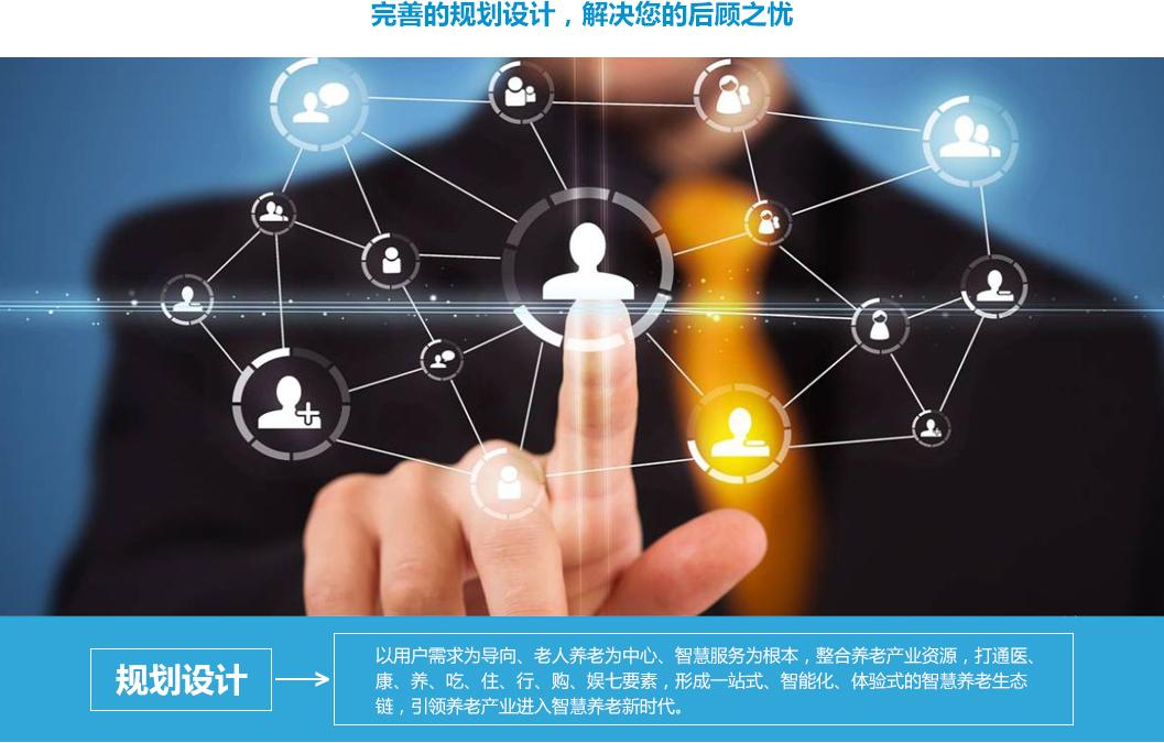 """机构乐虎国际app下载"""""""