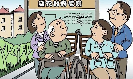 国家卫健委规划老年健康服务体系 学者建言:应重点关注农村