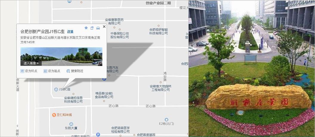 合肥盛东信息科技地图