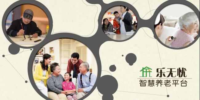 安徽省:《加快发展智慧万博manbetx下载水晶宫若干政策》解读材料