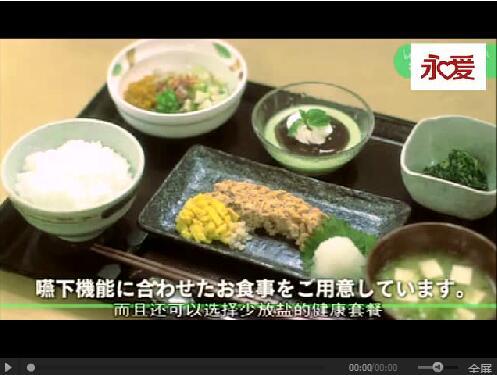 """日本老人介护的""""日常"""",为什么从未让人失望过?"""