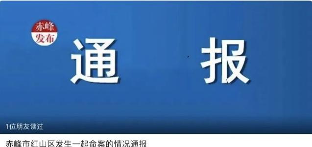 赤峰一老年公寓发生命案,qy866千亿国际机构应该注意防范哪些事件